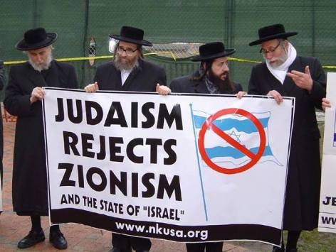 Judaism Rejects Zionism And The State Of Israel