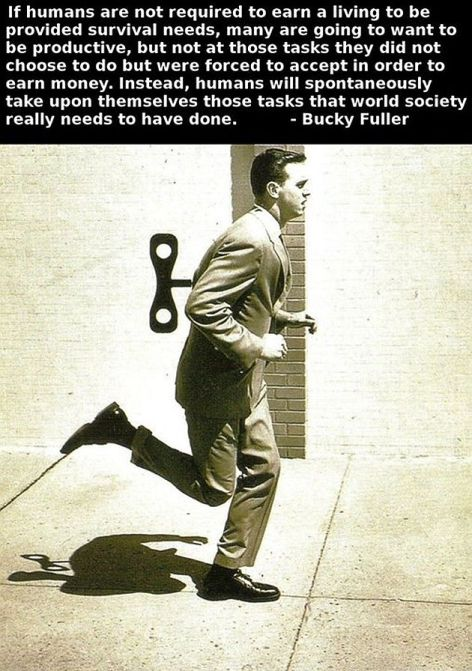 Bucky Fuller If Humans Are Not Required